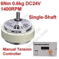 6Nm 0.6kg DC 24V One Single shaft  Magnetic Powder Brake & Manual Tension Controller Kits For Bagging printing dyeing machine