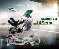 305mm מסור זווית 1800W מסור עגול חיתוך מכונת Mluminum כפולה הזזה מתחם Mitre מסור SM3057R