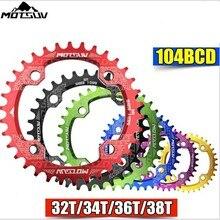 MOTSUV vélo plateau 104BCD 32 T/34 T/36 T/38 T disque roue étroite largeur vtt vélo manivelle ronde plaque de manivelle pièces de vélo