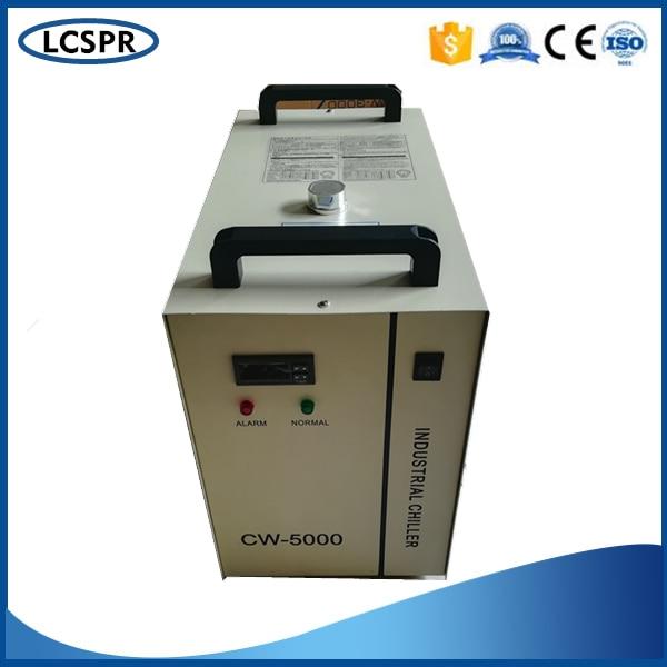 Envío Gratis 220/110V CW5000 sistema de enfriamiento de agua industrial para máquina láser co2 y tubo láser co2