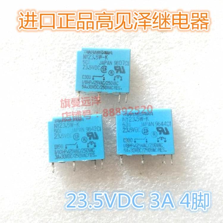 NY23.5W-K 23.5VDC Azul 4-pin 3A Relé 23.5V