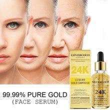 24 K الذهب الوجه مصل ثبات ترطيب المضادة للتجاعيد مكافحة الشيخوخة العناية بالبشرة مرطب