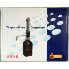 2.5-25ml bouteille Top distributeur DispensMate Plus trousse de laboratoire outil