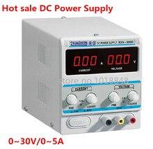 Новое поступление Регулируемый источник питания постоянного тока, 0 ~ 30 в 0 ~ 5A, импульсный источник питания, CE регулятор напряжения 220 В Беспл...