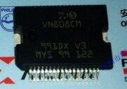 IC original nuevo VN808CM HSSOP36 envío gratis