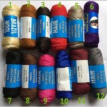 Mèches brésiliennes en laine et fibers synthétiques   Lot de 14 mèches de 70g par lot, offre spéciale pour tissage de cheveux