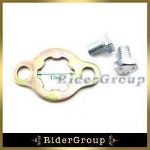 17mm Engine Sprocket Gear Retainer Plate Locker For ATV Quad Pit Dirt Motor Bike Motorcycle Motocross Chinese 4 Wheeler