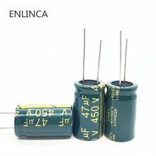 2 pz/lotto 450v 47UF ad alta frequenza a bassa impedenza 450v47UF di alluminio dimensioni condensatore elettrolitico 16*25 20%