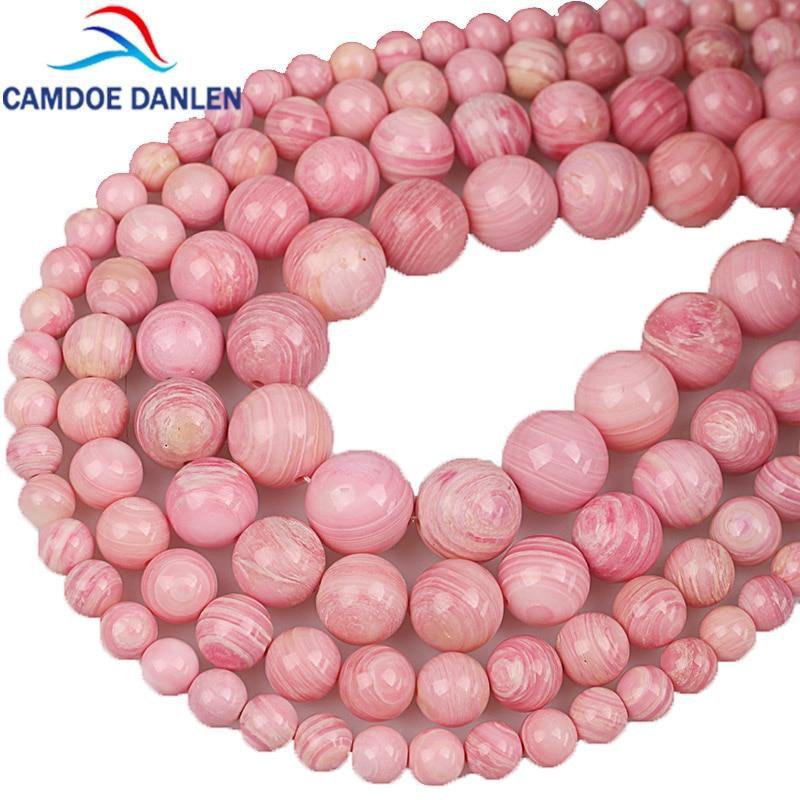 Бусины из натуральных раковин, розовая раковина тридакны, круглые бусины, 6, 8, 10, 12 мм, для ожерелья, браслета, ювелирных изделий, сделай сам
