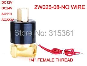 شحن مجاني الكهربائية الملف اللولبي صمام المياه الهواء N/O 12 فولت تيار مستمر 1/4