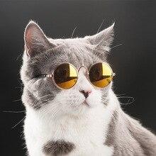 Tendência cão e gato óculos teddy pequeno cão óculos de sol britânico shorthair fantoche gato óculos de sol ornamentos filhote de cachorro suprimentos para animais de estimação
