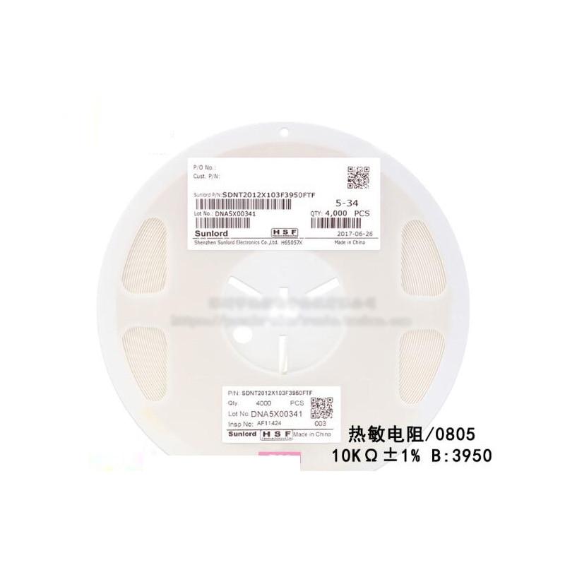 100 unids/lote 0805 SMD resistencia térmica 10KΩ ± 1% B 3950 SDNT2012X103F3950FTF termistor