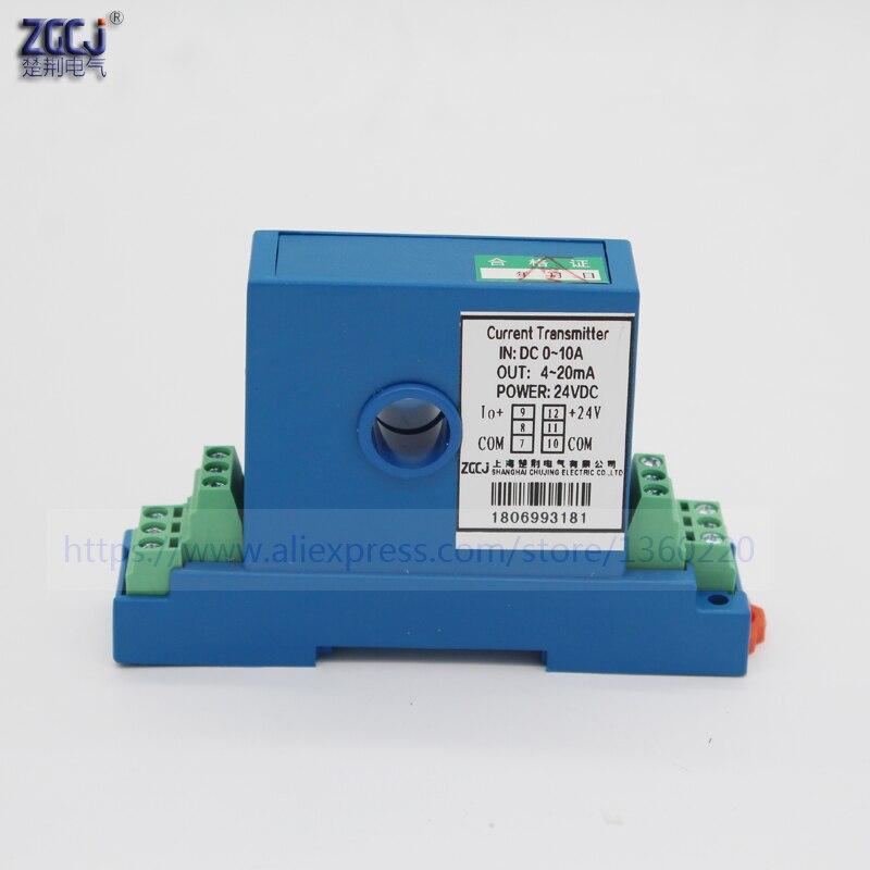 Tipo dc50a do ruído da perfuração, 100a, 150a, 200a, transmissor atual 4-20ma da c.c., transdutor perfurado do sensor do ampère da c.c. do ruído da saída 0-5 v