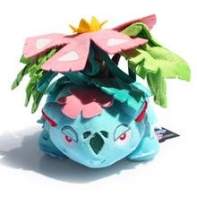 Hot Sale 16CM Anime Plush Toy Wonderful frog Mega Venusaur Plush Toys Stuffed Soft Dolls Good Gift For Kids