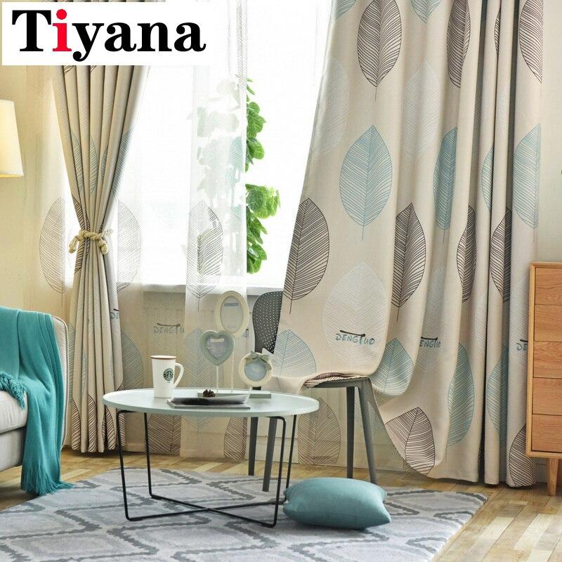 Cortinas opacas con diseño de hojas Beige plantadas modernas para niños, cortinas gruesas para sala de estar, dormitorio, cocina, Panel de ventana P418X