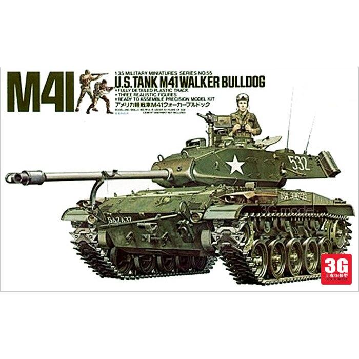 1:35 Model Building Kits Tank M41 WALKER BULLDOG 35055 Tank Assembly DIY