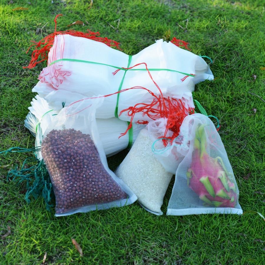 5-50 Fruit Vegetable Insert Protection Grow Bag Anti Bird Plant Protective Bag Drawstring Nylon Mesh Agricultural Pest Control