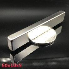 10szt magnes 60x10x5mm mocny rzadki blok ziemi kwadratowy neodymowy 60mm x 10mm x 5mm magnesy trwałe 60x10x5mm