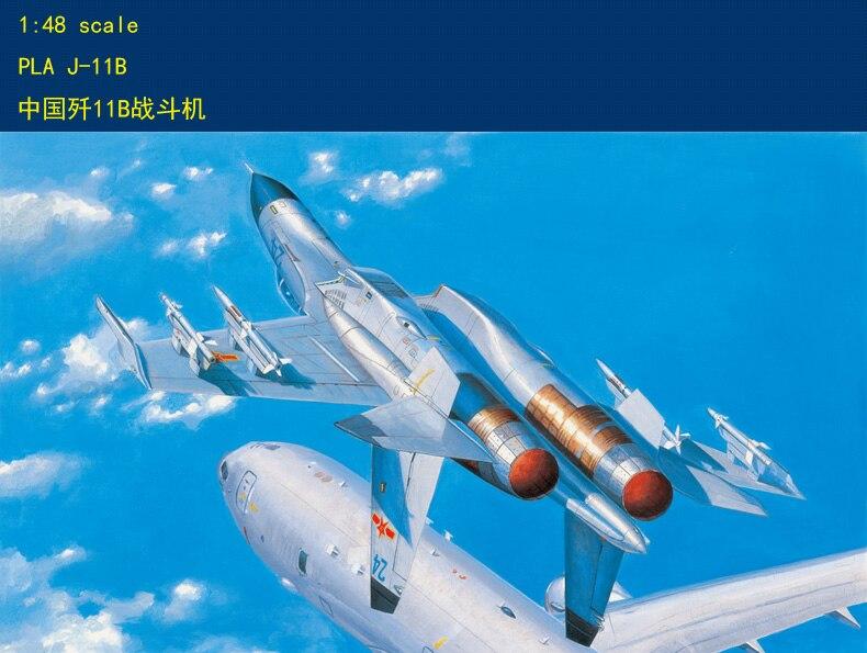 Hobbyboss 1/48 81715 PLA J-11B