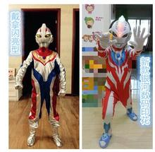 Nouveau 2017 Fantasia enfants garçon enfant Halloween Costume Cosplay combinaison Ultraman Costume avec Ultraman jouets cadeau