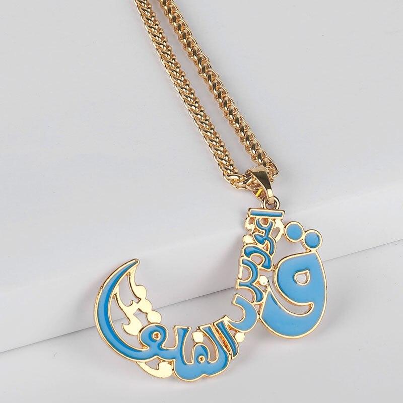 Corán verso Surah cuatro Qul suras colgante collar islam joyas musulmanas