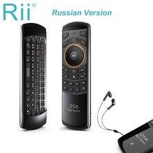 Rii i25A 2,4G Mini Drahtlose Tastatur Luft Maus Fernbedienung mit Kopfhörer Jack Für Smart TV Android TV Box feuer TV