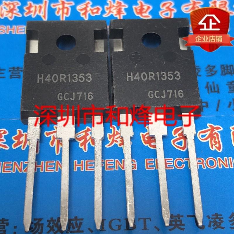 H40R1353 IHW40R135R3 a-247