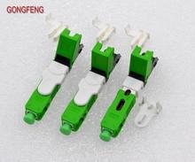 Gongfeng 뜨거운 판매 100 pcs 새로운 광섬유 빠른 커넥터 ftth sc 단일 모드 빠른 커넥터 특별 도매