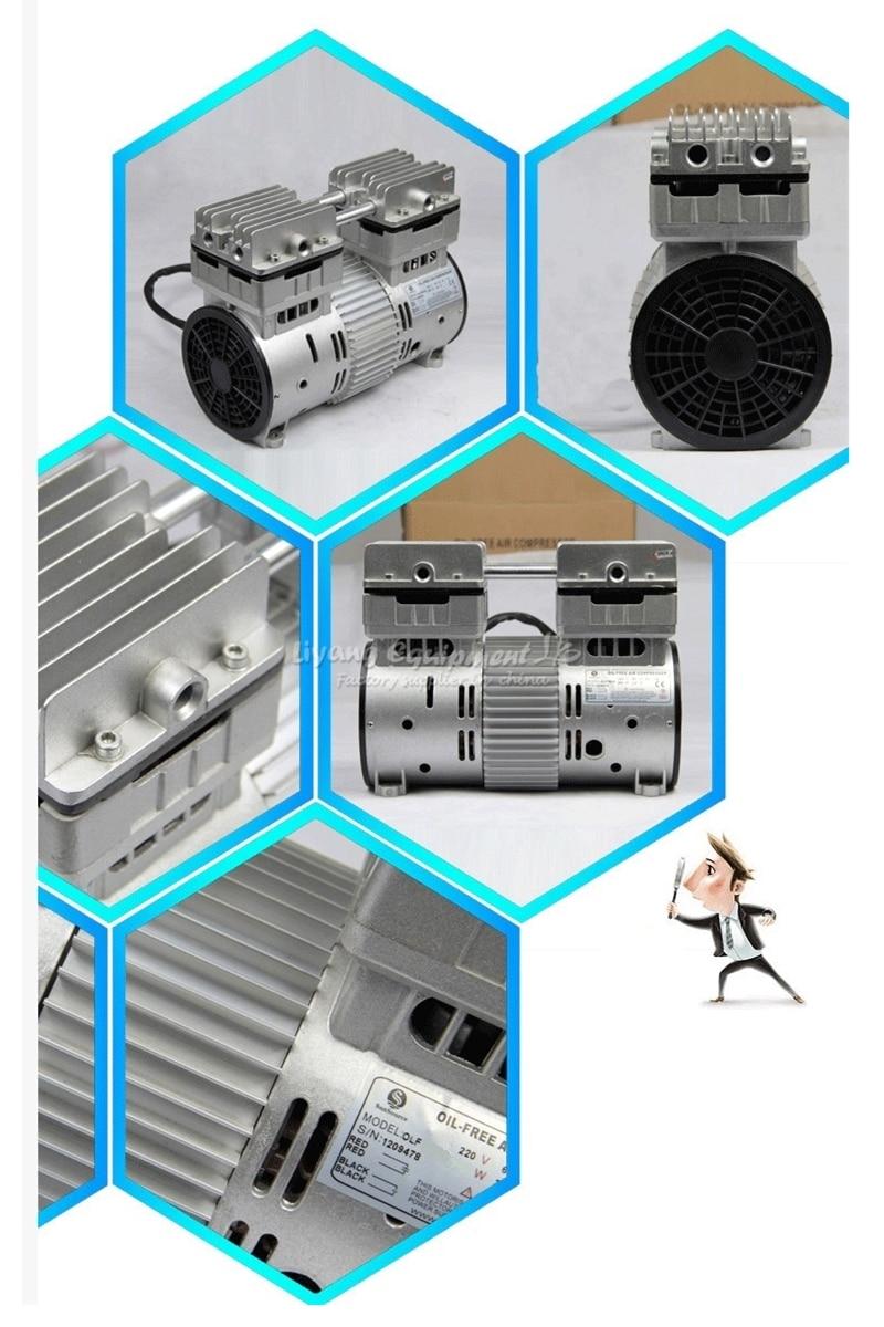 780W non oil air vacuum pump oil-free pump 120L/Min 220V enlarge