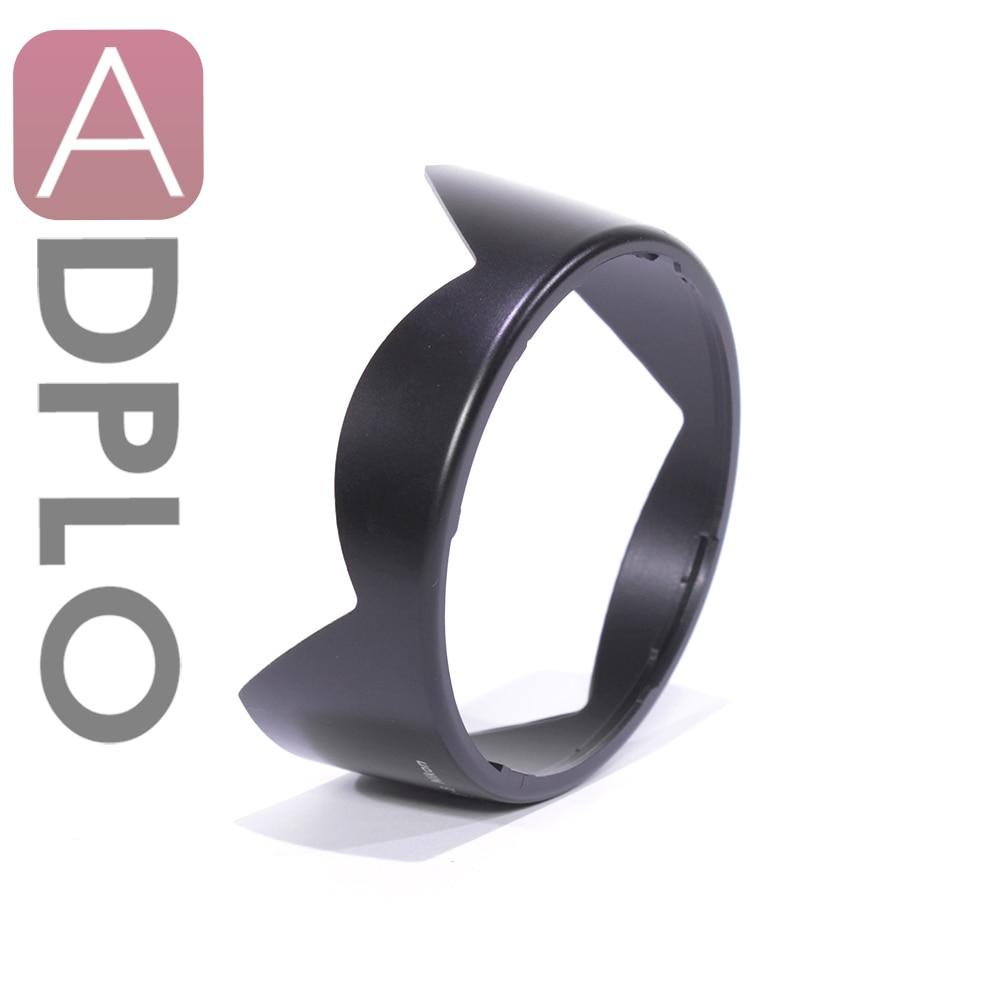 ADPLO HB-8 костюм для Nikon AF 18 мм f2.8 объектив/AF 20-35 мм f2.8 байонетное крепление бленда объектива