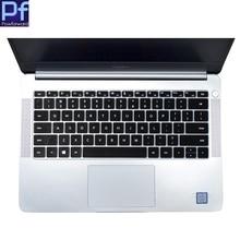 14 pouces ordinateur portable clavier couverture pour HUAWEI Honor MagicBook ordinateur portable 14.0 pouces peau protecteur pour livre magique 14