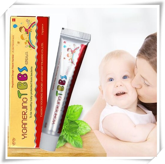 5PCS YIGANERJING Children Cream hot saling skin care products out retail box
