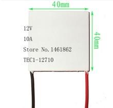 TEC1-12710 12V 10A 92W 40*40mm refroidisseur thermoélectrique Module de cellules Peltier mécanisme de plaque de refroidissement de la réfrigération des semi-conducteurs