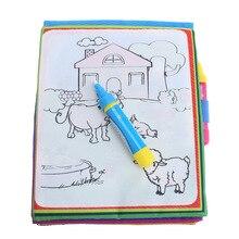 Libro de dibujo de agua mágico para niños con bolígrafo mágico, libro para colorear, tablero de pintura de Graffiti para niños, juguete educativo para aprender a dibujar