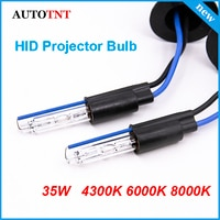 2pcs HID Projector Bulbs HC21 Q5 Projectors bixenon Lamp 35W 4300K 6000K 8000K Car Styling Headlight