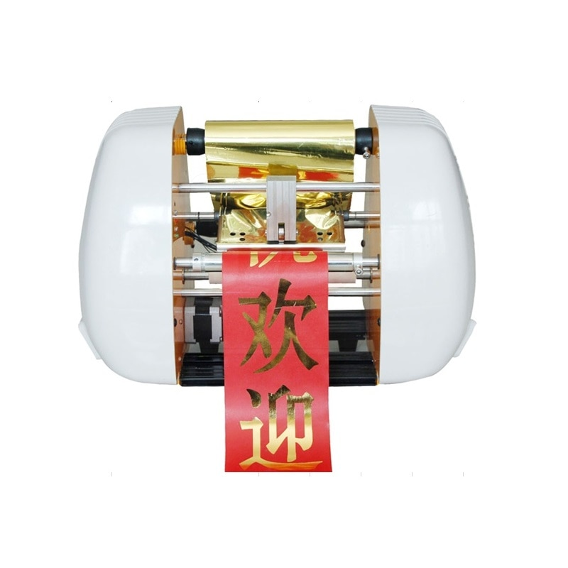 LY 200 foil press machine digital hot foil stamping printer machine for business card cloth and others free tax to RU