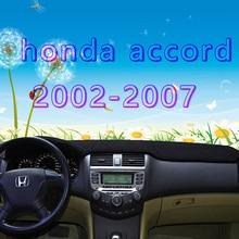 Dashmats 혼다 어코드 용 자동차 스타일링 액세서리 대시 보드 커버 2002 2003 2004 2005 2006 2007 일곱 번째 세대