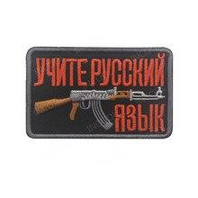 Patch de broderie 3D pour armes à feu   Patchs de moral militaire militaire, emblème tactique avec Appliques pistolets à crochet et boucles, Badges brodés, livraison directe