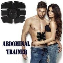 Abdomen Trainer Battery Home Fitness Abdomen Instrument Muscle Trainer Abdominal muscle Abdomen