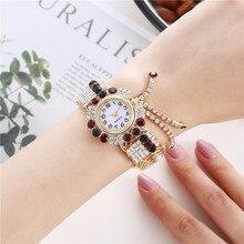 New Style Womens Watches Girls Clock Alloy Fashion Diamond Creative Wristwatches Fringe Quartz Bracelet Watch models Relojes XC