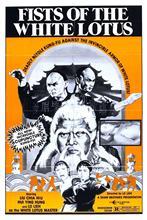 N1488 Klan Beyaz Lotus 1980 DramaAction Film Şal Kardeş Duvar Etiket İpek Kumaş Posteri Sanat Kapalı Dekor Parlak