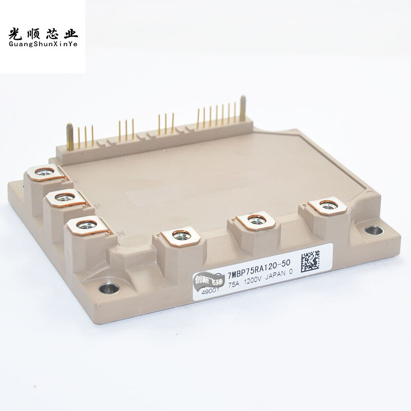 7MBP75RA120-50/7MBP75RU2A120-50 IGBT75A-1200V