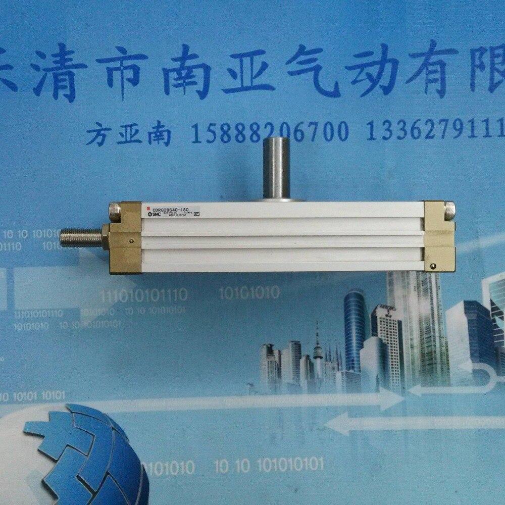 Cilindro rotativo CDRQ2BS40-180 SMC