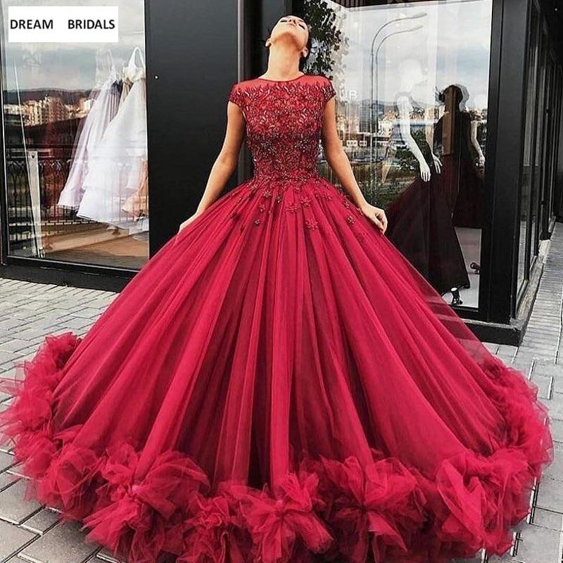 Elegant Ball Gown Vestido de festa Burgundy Long Quinceanera Dresses 2019 Tulle Party Dress Custom Made vestidos de 15 anos