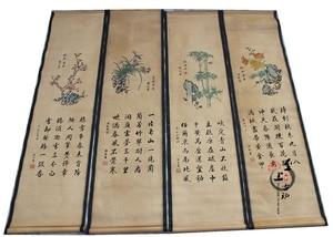 Antique calligraphy and painting calligraphy painting murals Feng Shui four screen Li Xilin meilanzhuju