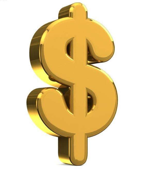 رسوم الشحن أو تعويض فرق السعر