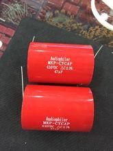 Frete grátis audiophiler axial mkp 47uf 630vdc alta fidelidade diy capacitor de grau áudio para tubo guitarra ampères