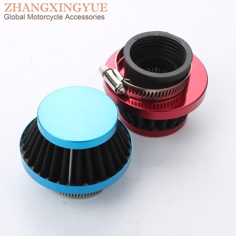 Воздушный фильтр 38 мм 39 мм 40 мм для генераторов Candy 50 Classic Commodo ldeo Spin 50 XOR Trigger SM 50cc AM6