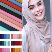 New 1pc Women Plain Bubble Chiffon Scarf Shawls Muslim Lady Headband Wrap Hijab Turban