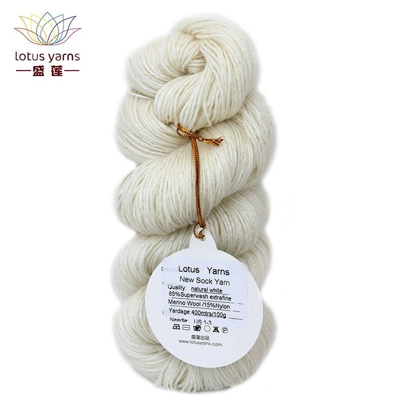 Lotus Yarns New Sock Yarn Yarn natural Wool Merino Nylon Fiber Blended undyed hand knitting DIY crochet yarn